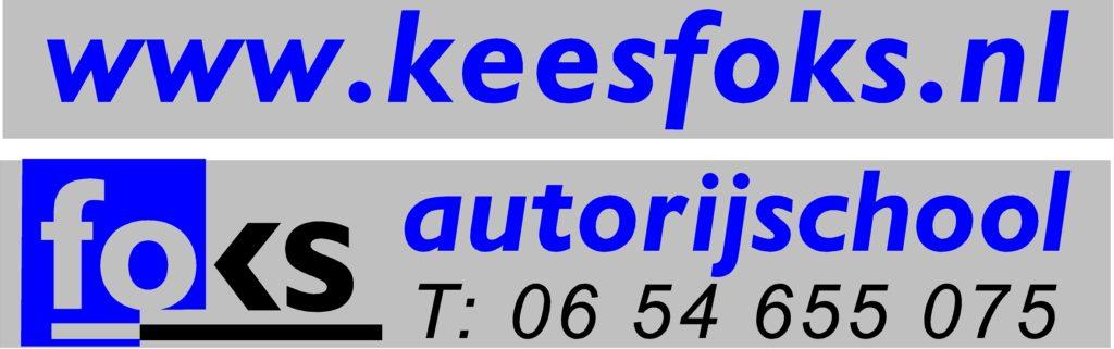 KeesFoksAutobord-12-2016